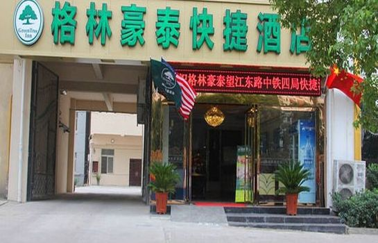 Imagen GreenTree Inn East Wangjiang Road CTCE Express Hotel(Domestic only)