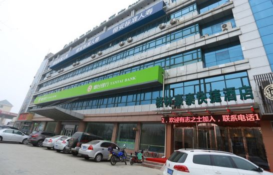 Zdjęcie GreenTree Inn FuShan District YongDa Street Express Hotel