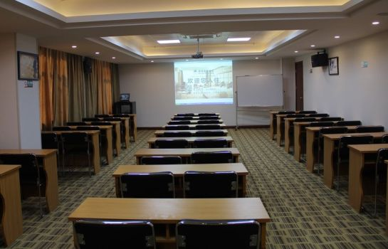 Meeting room GreenTree Inn Lianxi Road Business