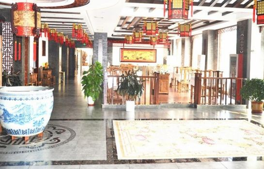 Interior view GreenTree Inn Hengguang Technology