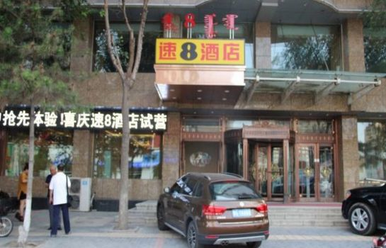 Zdjęcie Super 8 Hotel Heping Road Branch Mainland Chinese Citizens Only