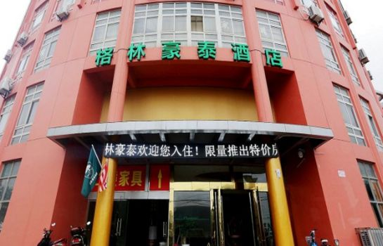 Foto GreenTree Inn LiShui County QinHuai Avenue QingNian Road Business Hotel