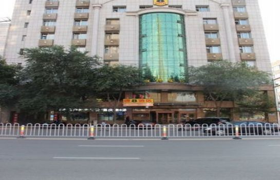Vue extérieure Super 8 Hotel Heping Road Branch Mainland Chinese Citizens Only
