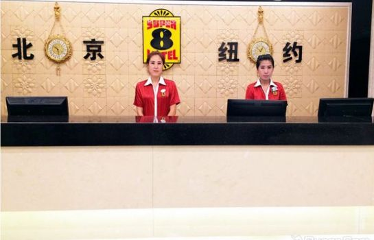 Réception Super 8 Hotel Heping Road Branch Mainland Chinese Citizens Only