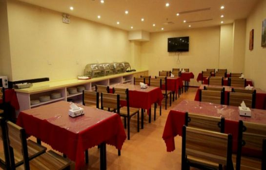 Restauracja GreenTree Inn YanTai Railway Station South Plaza Joy City Shell Hotel