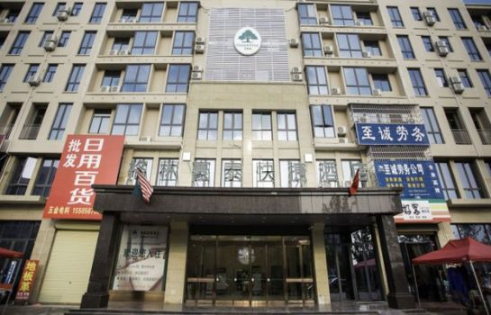 Foto GreenTree Inn Bozhou Agricultural Trade City Express Hotel