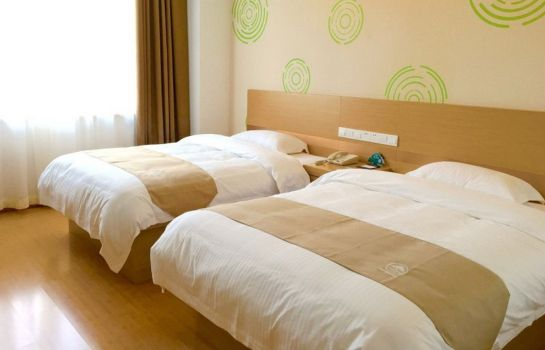 Doppelzimmer Standard GreenTree Inn Xueyuan Road(domestic guest only)