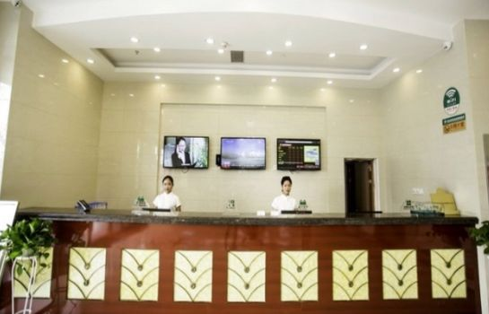 Recepcja GreenTree Inn Bozhou Agricultural Trade City Express Hotel