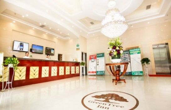 Hol hotelowy GreenTree Inn Bozhou Agricultural Trade City Express Hotel