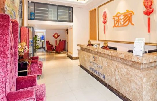 Recepción Tujia Sweetome Vacation Rentals Jinsha Apartment