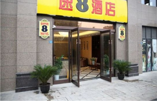 Imagen Super 8 Hotel Jinsha Yizhi Branch Mainland Chinese Citizens Only