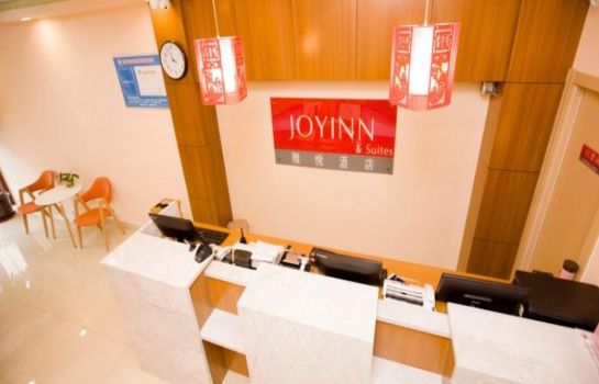 Recepción Joyinn Jinan Shifan Road Military Main Hospital Branch