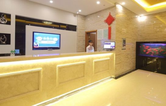 Vista all'interno GreenTree Inn Yancheng Yandu Bus Station Middle Daqing Road Express Hotel