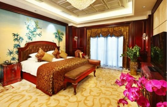 Suite Evergrande World MICE Center