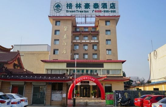 Zdjęcie GreenTree Inn XuZhou Pizhou Railway Station Jiefang West Road Business Hotel