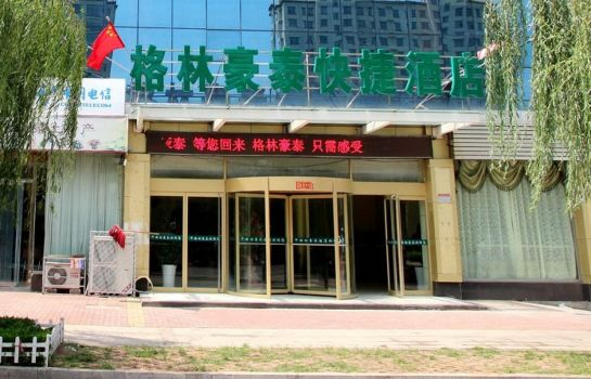 Picture GreenTree Inn LinYi YiShui County Angel Garden Express Hotel