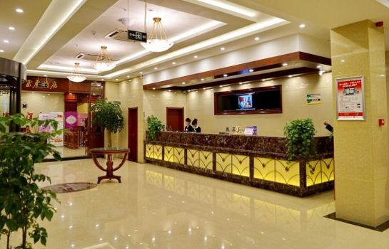 Widok wewnątrz GreenTree Inn XuZhou Pizhou Railway Station Jiefang West Road Business Hotel
