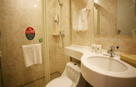 Bagno in camera GreenTree Inn JinZhong JieXiu Railway Station Express Hotel