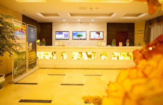 Reception GreenTree Inn Changzhou Jintan Ximen Street Material Market Business Hotel