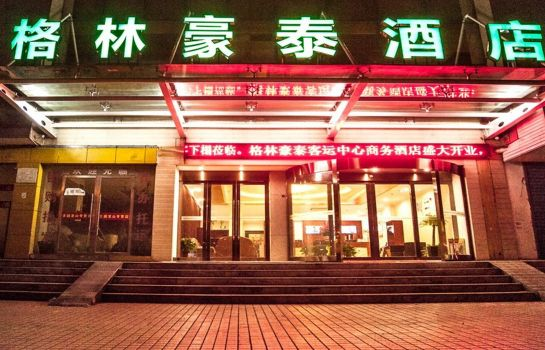 Foto GreenTree Inn Shaoxing Coach Station Business Hotel