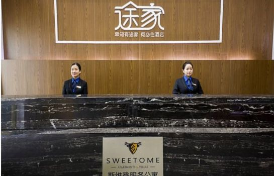 Recepción Tujia Sweetsome Service Apartment Nanping Feicui Mingzhu Branch Mainland Chinese Citizens Only
