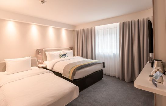 Info Holiday Inn Express HAMBURG - CITY HAUPTBAHNHOF