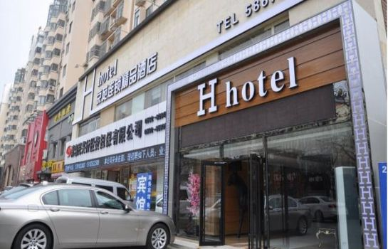 Zdjęcie JingYuan Boutique hotel-Wu Si Square Mainland Chinese Citizens Only