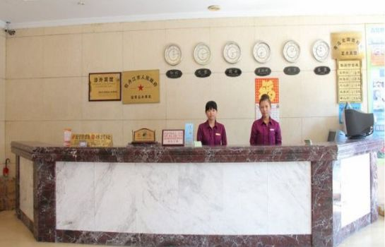 Empfang Qingdao Beimengte Hotel Domestic only