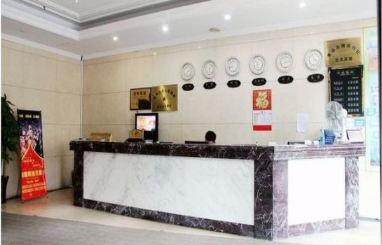Innenansicht Qingdao Beimengte Hotel Domestic only