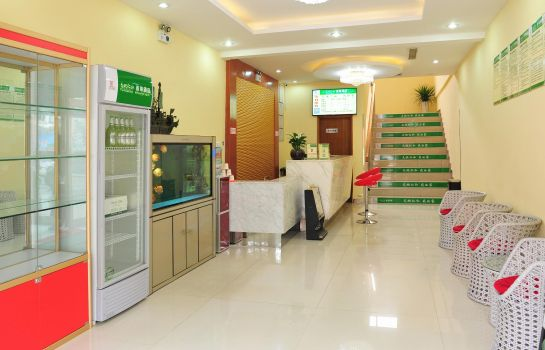 Hall Tiandirenhe Hotel-Jinan Shanda North Gate Domestic only