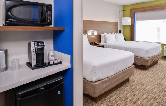 Camera Holiday Inn Express & Suites SILOAM SPRINGS