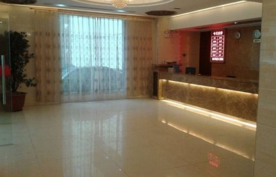 Hall Dongyangxi Hotel (Chinese Only)
