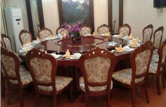 Restaurant Dongyangxi Hotel (Chinese Only)
