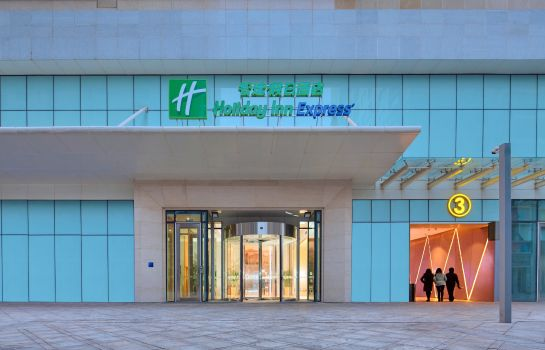 Außenansicht Holiday Inn Express TANGSHAN DOWNTOWN