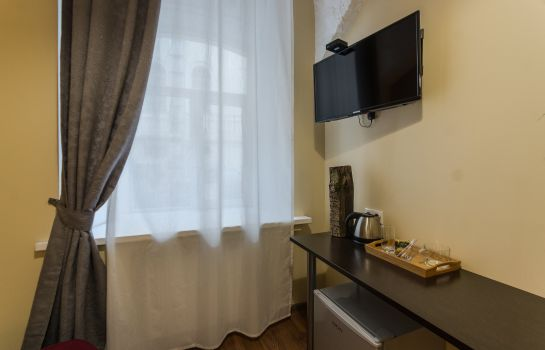 Chambre individuelle (standard) Troyka Hotel Moscow