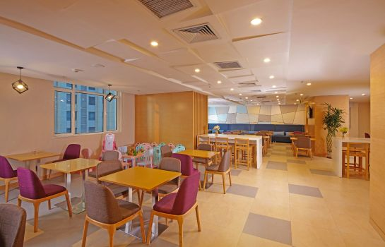 Restaurant Holiday Inn Express TANGSHAN DOWNTOWN