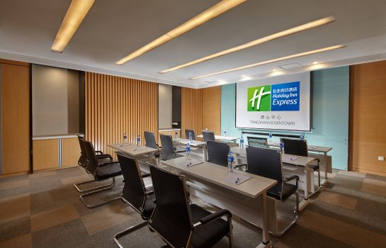 Tagungsraum Holiday Inn Express TANGSHAN DOWNTOWN