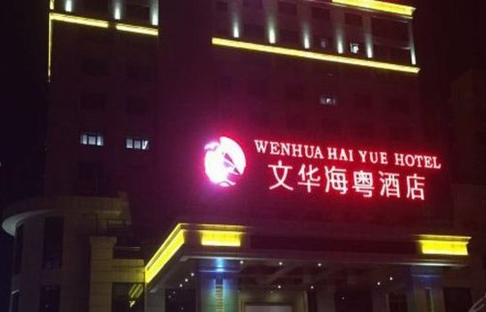 Picture Wenhua Hai Yue Hotel
