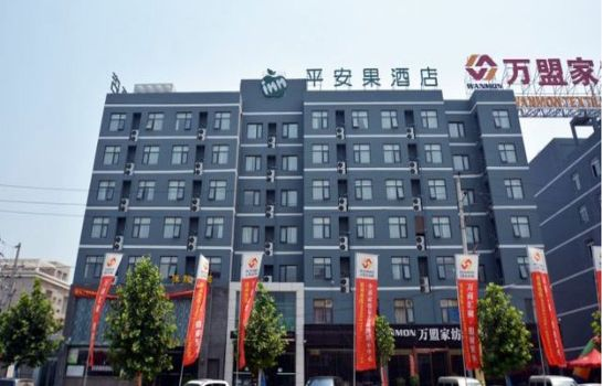 Foto Apple Inn Hotel (Chinese Only)