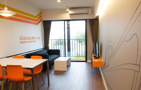 Suite iSanook Residence
