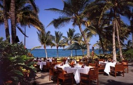 Restaurant KONA VILLAGE RESORT