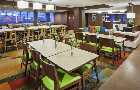 Restaurant Fairfield Inn East Rutherford Meadowlands
