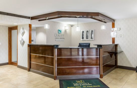 Vestíbulo del hotel Quality Inn & Suites Arden Hills - Saint Paul North