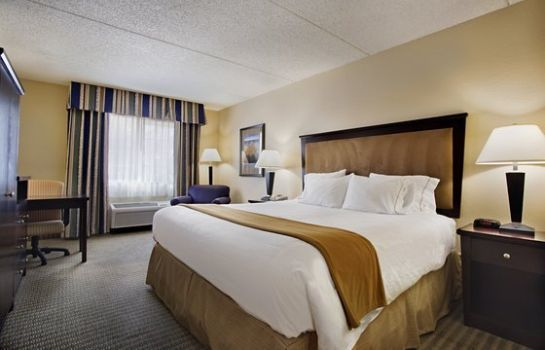 Pokój Holiday Inn Express & Suites WHEAT RIDGE-DENVER WEST
