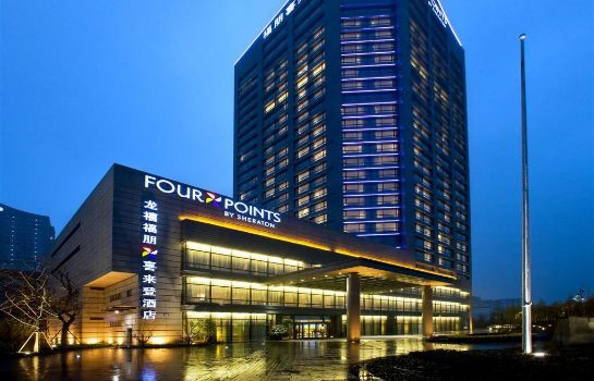 Vista esterna Four Points by Sheraton Hangzhou Binjiang