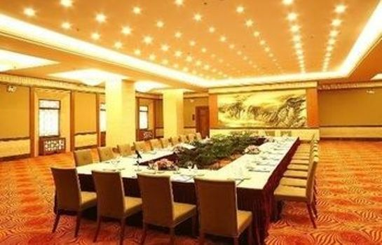 Sala riunioni Shifeng International Holiday Hotel