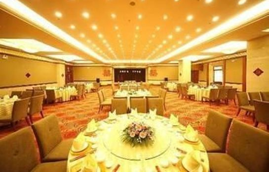 Ristorante Shifeng International Holiday Hotel