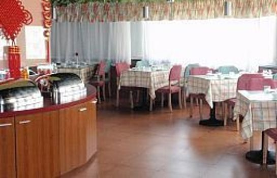 Ristorante Home Inn Wenhua Road