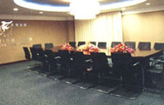 Sala de reuniones New Century International