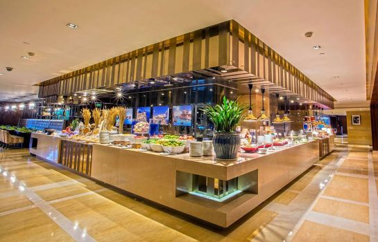 Information Wyndham Grand Plaza Royale Furongguo Changsha